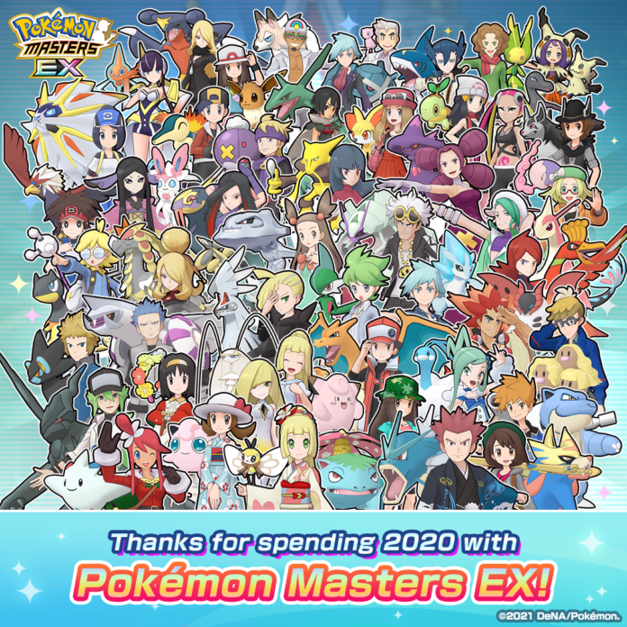 Pokemon Masters EX Rings in 2021 with New Year's Themed Sync Pairs and Events – My Nintendo News